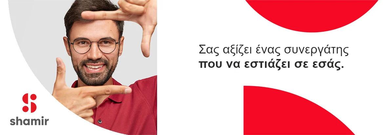gr-banner